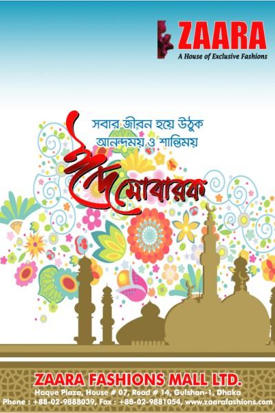 Web-Eid-01
